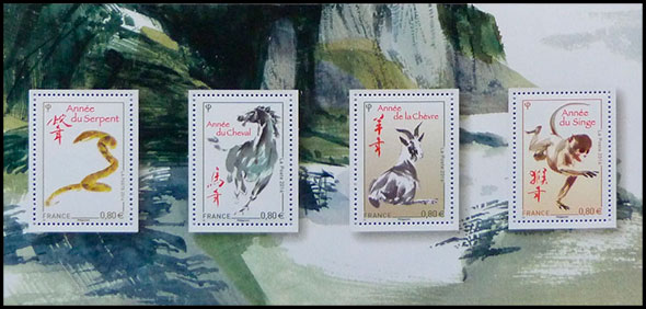 Chinese Zodiac. Postage stamps of France.