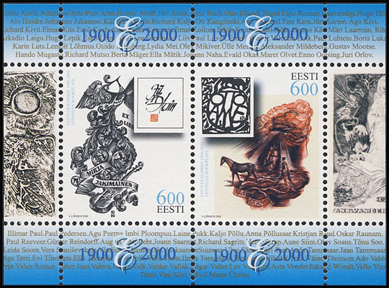 Centenary Of The Estonian National Bookplate. Postage stamps of Estonia.
