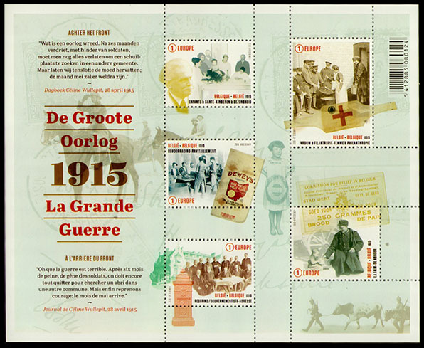 World War I. 1915. Behind the lines. Postage stamps of Belgium.