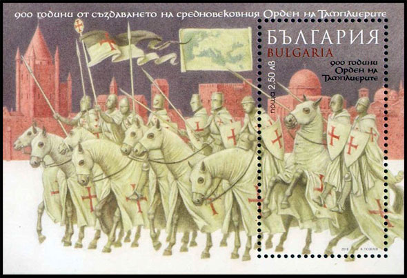900th anniversary of the Order of the Templars. Postage stamps of Bulgaria.