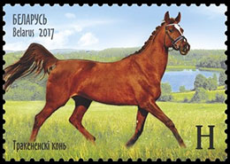 Horses. Joint issue of Belarus and Kyrgyzstan. Chronological catalogs.