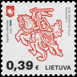 Lithuanian Vytis on Flags. Postage stamps of Lithuania.