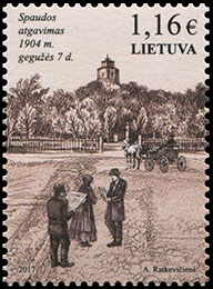 100th Anniversary of Restoration of Lithuanian Independence. Postage stamps of Lithuania.
