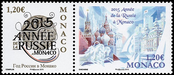 Year of Russia in Monaco. Chronological catalogs.